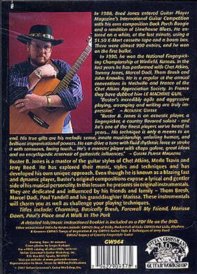 Buster B. Jones: Back Porch Picking: Guitar or Lute