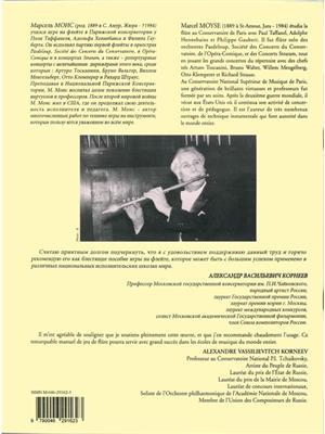 Marcel Moyse: Le Débutant Flutiste: Flute