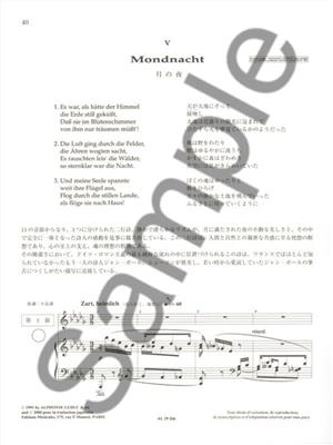 Michelle-Odile Gillot: Learn and Understand how to sing Schumann (2): Vocal