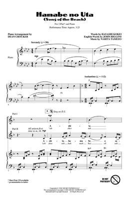 Hamabe No Uta Song of the Beach: Arr. (John Higgins): 2-Part Choir